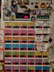 亀戸煮干中華蕎麦 つきひ【六】-3