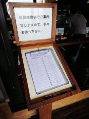 麺や 虎徹-4