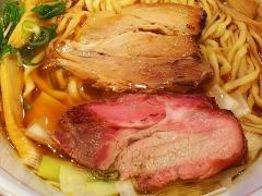 麺や 虎徹-10