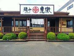 麺や 虎徹-19