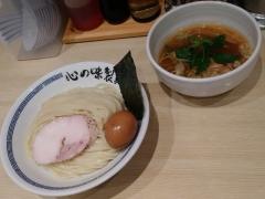 心の味製麺【壱拾】-7