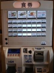 【新店】鶏びあんSoba みやみや-2