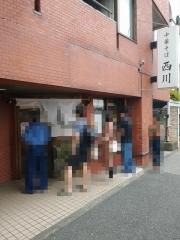中華そば 西川【四】-1