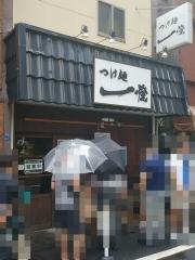 つけ麺 一燈【参八】-1