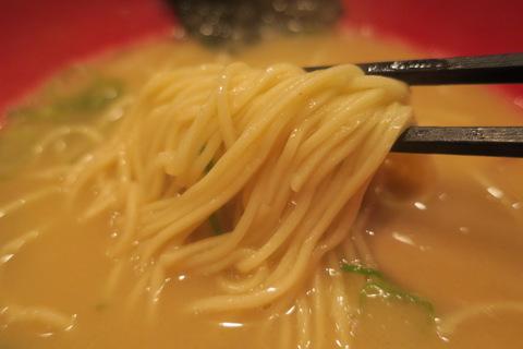 らーめんたろう(麺)