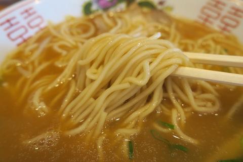 おざき(麺)