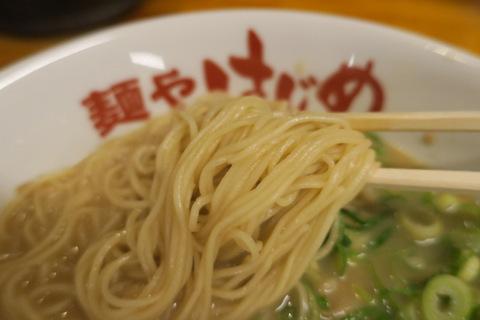はじめ(麺)