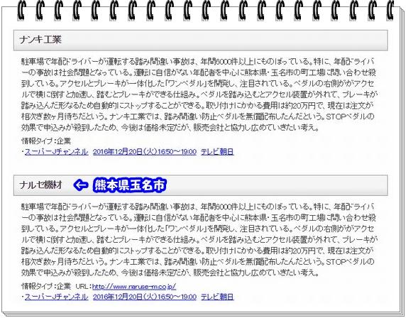 3557ブログNo4
