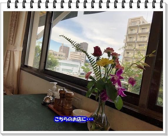 3589ブログNo1