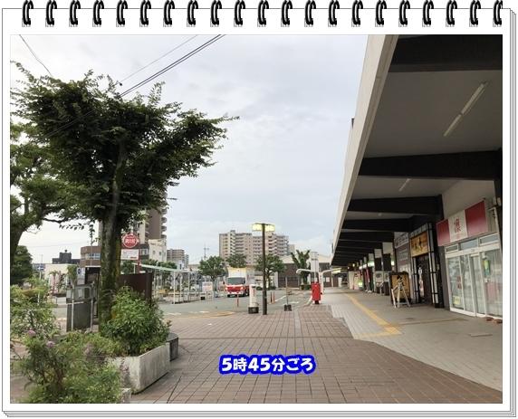 3601ブログNo1