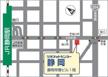 リオネットセンター静岡地図