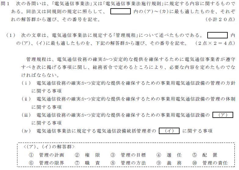 31_1_houki_1_(1).png