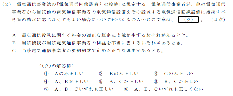 31_1_houki_1_(2).png