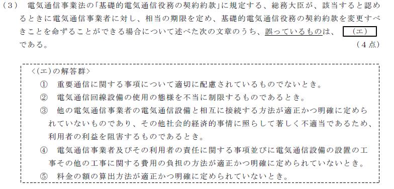 31_1_houki_1_(3).png
