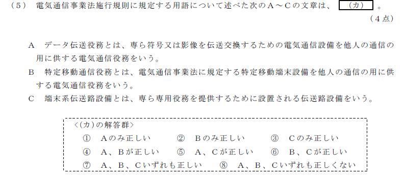 31_1_houki_1_(5).png
