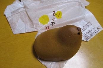 521hiyoko-2.jpg