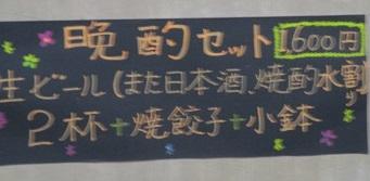 621hibari-1.jpg