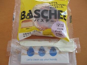 baschee.jpg