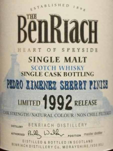 BENRIACH 1992 21yo PX Finish_L600