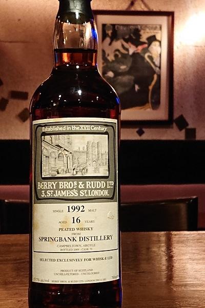 BBR SPRINGBANK 1992 16yo_400-600