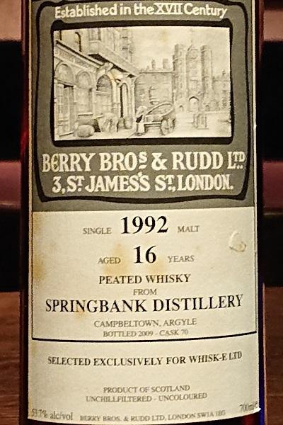 BBR SPRINGBANK 1992 16yo_L400-600