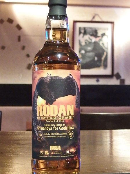 RODAN HEAVEN HILL 2009 8yo_600