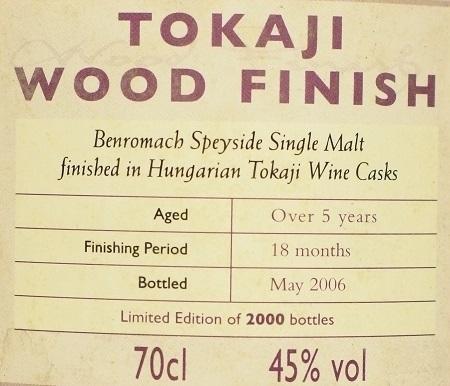 BEN ROMACH Tokaji Wood Finish_BL450