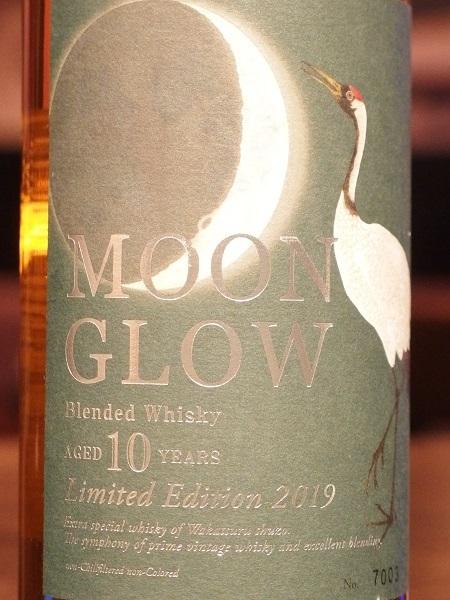 MOON GLOW 10yo Limited Edition 2019_L600