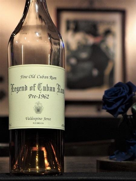 Legend of Cuban Rum_600