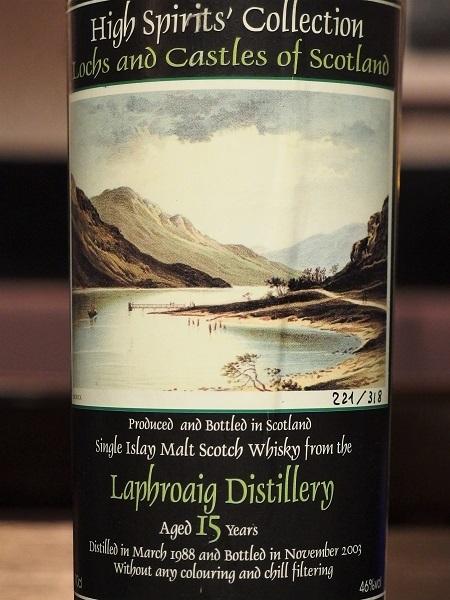 High Spirits LAPHROAIG 1988_L600