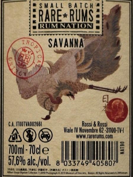 RUM NATION SAVANNA 2006 For SHINANOYA_BuraL600