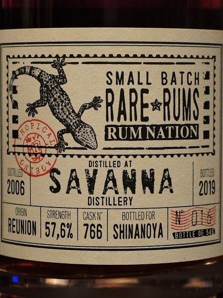 RUM NATION SAVANNA 2006 For SHINANOYA_L600