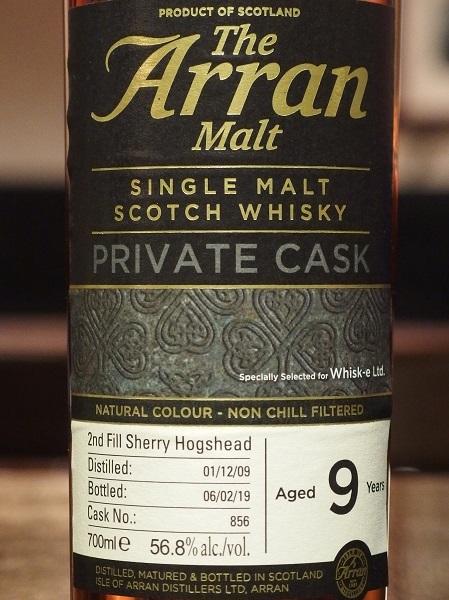 THE ARRAN MALT Private Cask 2009 9yo _L600