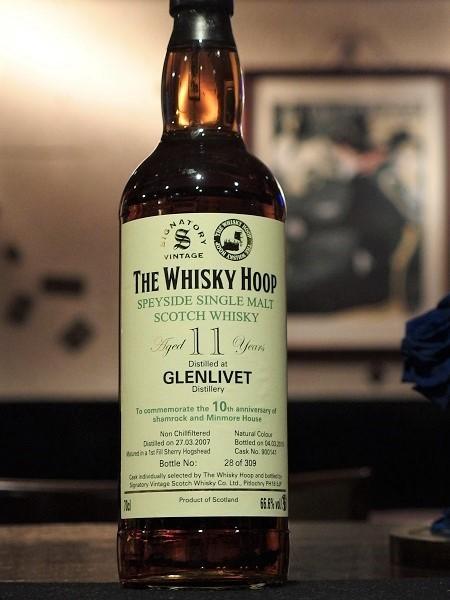 Whisky Hoop GLENLIVET 2007_600