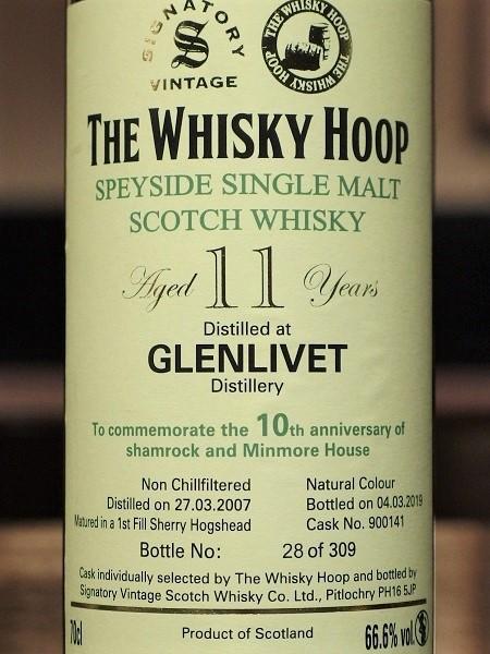 Whisky Hoop GLENLIVET 2007_LL600