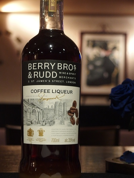 BBR COFFEE LIQUEUR_600