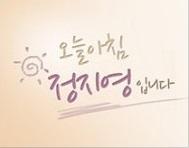 tyonjiyeong.jpg