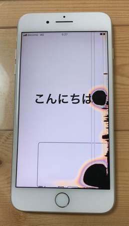故障したiPhone 7 Plus