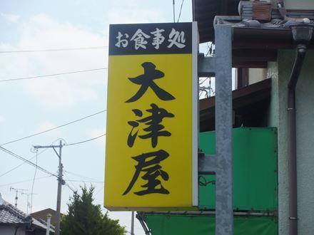 yanagawa10_04.jpg