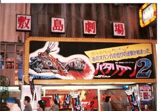 敷島歴史4