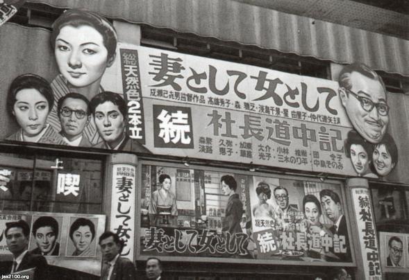 敷島歴史3