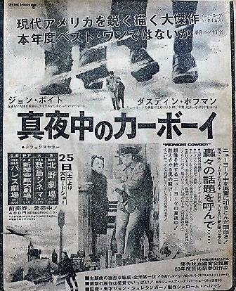 敷島歴史9