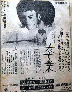敷島歴史8