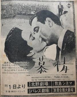 敷島歴史6