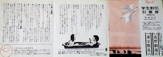 敷島歴史11-12