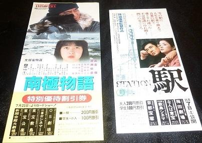 敷島歴史14