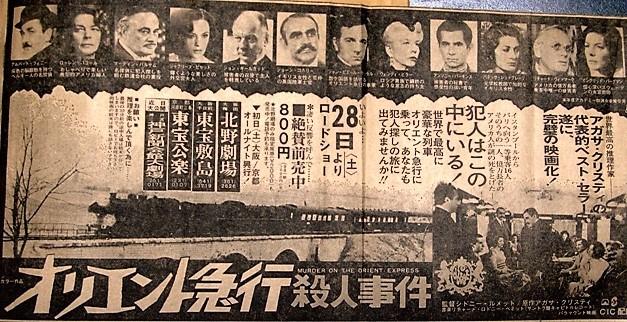 敷島歴史18