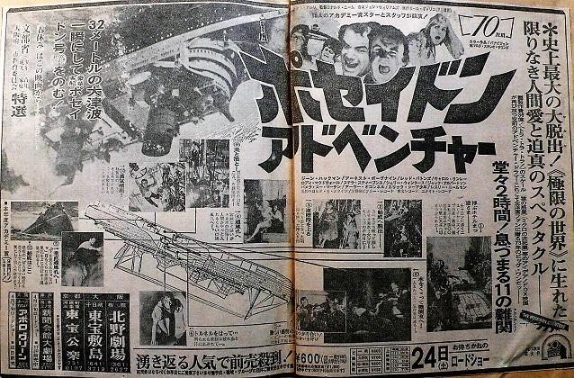 敷島歴史15-16