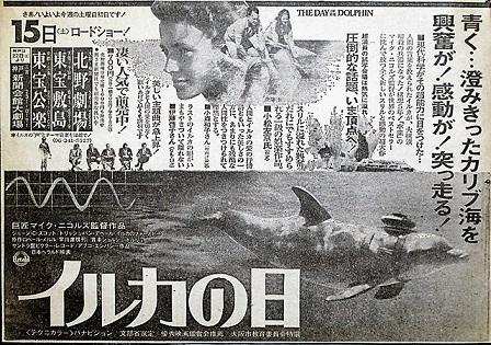 敷島歴史16日