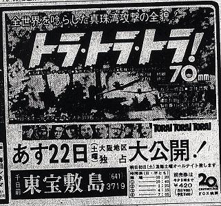 敷島歴史15